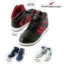 安全靴 ミドルカット S2153 自重堂 安全靴スニーカー