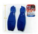作業手袋 ビニール手袋腕カバー付 耐油 350 富士手袋工業 フジテ