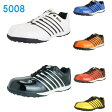 安全靴 エナメル 5008 富士手袋工業 安全スニーカー