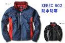 作业服 - 防水防寒ブルゾン ジーベック 602 3L XEBEC 防寒着