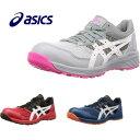 アシックス 安全靴 新作 CP210 ローカット 作業靴 E...