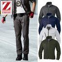自重堂 Z-DRAGON 作業服・作業着 秋冬用 ストレッチノータックカーゴパンツ 71902 70cm-88cm