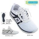 ショッピングナースシューズ ナースシューズ OX-5003 「オキシパス」 RUCA(ルカ)男性用 合成繊維・合成皮革 医療用靴