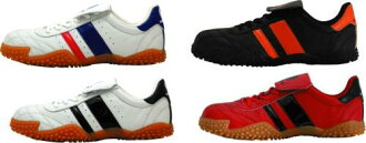 Safety shoes Sundance gt-3 safety shoes sneakers