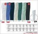 カーゴパンツ TS DESIGN 105・110・115・120cm 7103 春夏 作業服・作業着 クールビズ(1476253)