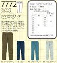 作業服・作業着・秋冬用 ワンタックスラックス ジーベック xebec 7772 作業服 70〜88cm
