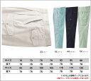 カーゴパンツ TS DESIGN 92・96・100cm 1403 春夏 作業服・作業着 クールビズ