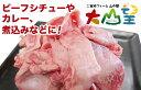 送料無料 鳥取和牛すじ肉 1kg 和牛 スジ肉 和牛すじ肉 スジ 牛すじ すじ肉