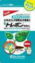 【エムシー緑化】園芸用トレボン粉剤DL(1kg)/1個 【M】