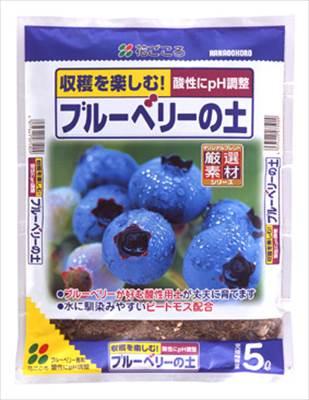花ごころブルーベリーの土(5L)/1個M
