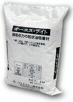 【送料無料】粒状 油吸着剤 オーエスライト 2kg袋入【10袋入】【K】