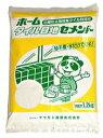 ホームタイル目地セメント 1.2kg 色:灰 【DK】※代引き不可商品※