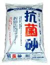 抗菌砂 15kg入り【DK】※代引き不可商品※
