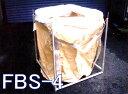 【送料無料】【国産】フレコンバッグスタンド【FBS-4】933w×933d×1050h 【K】