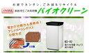 【送料無料】(助成金)【生ごみ減量・リサイクル】家庭用生ごみ...