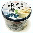 宝幸 HOKO 缶詰 さば水煮 190g 国内産さば使用 サ...