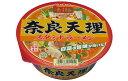 凄麺 奈良天理スタミナラーメン(ヤマダイ)