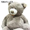 ※今なら即納可能!!※【送料無料】コストコ くま ビッグベア テディベア PLUSH TEDDY BEAR 53インチ(約135cm)ブラウン ぬいぐるみ【Z】