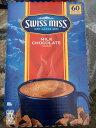 【コストコ】#479946 SWISS MISS スイスミス ミルクチョコレート 60袋入【ホットココア】【Z】