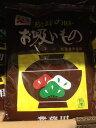 【コストコ】お徳用【永谷園】松茸の味 お吸いもの 3g×50袋入り 業務用 お吸い物 4902388