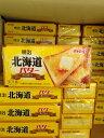 コストコ【冷凍食品】<クール便配送>【明治】meiji 北海道バター 200g×4個【Z】