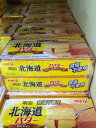 コストコ【冷凍食品】<クール便配送> #505416【明治】meiji 北海道バター(無塩) <食塩不使用> 200g×2個【Z】