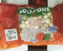 コストコ 冷凍食品 #590821 SOLLEONE ソル・レオーネ モッツァレラチーズ(牛乳) パールタイプ 1kg ナチュラルチーズ イタリア 4980434888749【Z】