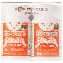 【PET】【サン・クロレラ】 愛猫用 粒タイプ 600粒(45g)×2個 4582108450438 サンクロレラ【T】