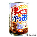 【PET】【キャット 缶詰】ニャンコのまぐろ・かつお しらす入り 缶詰 1ケース(24缶入)【N】