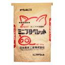 【PET】【送料無料】ミニブタペレット 20kg【ミニブタ 飼料 ペレット】【N】