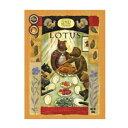 【PET】【送料無料】【ポイント16倍】ロータス グレインフリーターキーレシピ(小粒) 2.27kg
