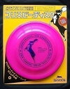 【PET】【L】 スカイドッグ フリスビーディスク L【ピンク】
