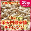 【PET】【送料無料】【猫砂に最適!】【20kg/約33L】ほのかに香る猫砂 木質ペレット(ホワイトペレット)【微香】【コスパNo.1】※他商品との同梱不可※【Z】