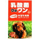 【PET】【送料無料】【株式会社ズーム】乳酸菌Daワン【20g】JAN:4562167432026【ZM】
