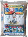 <送料無料>防草砂 草無課長(黄土) 10L×2袋 ソウムカ