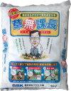 <送料無料>【お徳用】防草砂 草無課長(白) 10L×50袋