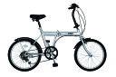 エスコ ESCO 【個人宅不可】 20インチ 折り畳み式自転車 EA986YB-2 [I270302]