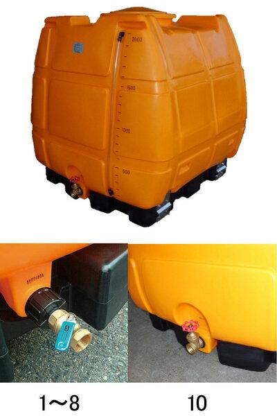 エスコ ESCO 1500L ポリエチレン容器(...の商品画像