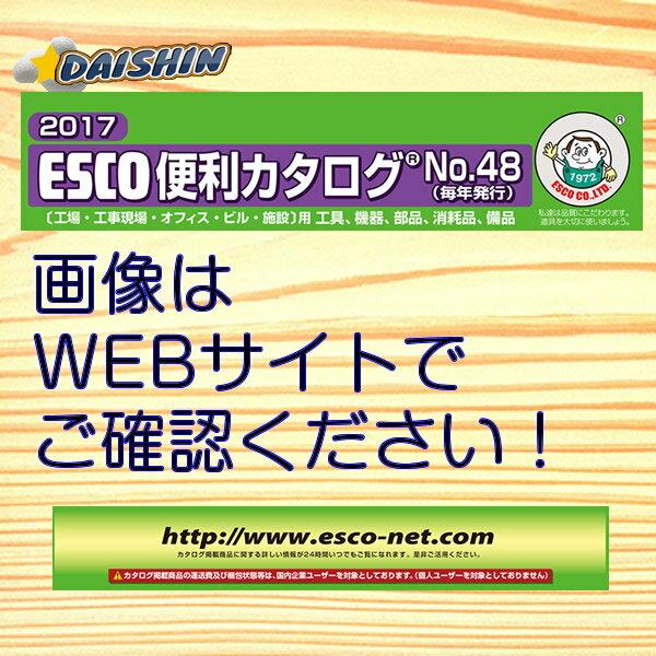 エスコ ESCO 1.5ton ハンドパレットトラック EA985EG-31 [I170205]