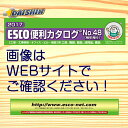 エスコ ESCO 370x580mm/ 40kg キャリーカート(折畳式) EA520ED-36 [I170214]