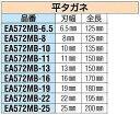 エスコ ESCO 8 x125mm 平タガネ EA572MB-8 [I060806]