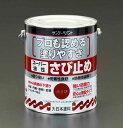 エスコ ESCO 0.7L [油性]錆止め塗料(赤さび) EA942ED-1 [I050306]