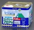 エスコ ESCO 7 水性コンクリートフロア用塗料(若竹色) EA942EH-4 [I050306]