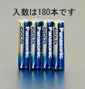 エスコ ESCO [単4x180本] エボルタ乾電池 EA758YR-4E [I120300]