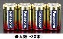 【15日限定☆楽天カード利用でP14倍】エスコ ESCO [単1x 30本] アルカリ乾電池 EA758YA-1D [I120301]