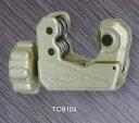 スーパーツール ベアリング装備チューブカッター・パイプカッター TCB104 [A011219]
