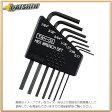 エンジニア ENGINEER 六角レンチセット TWH-02 [A010215]