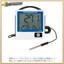 シンワ デジタル温度計 G-1 最高・最低・隔測式・防水型 #73045 [A030711]