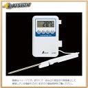 シンワ デジタル温度計 H-1 隔測式 プローブ 防水型 #73080 [A030711]