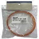 パオック PAOCK 手押しカンナ用 替ベルト HPP-150B [A070908]